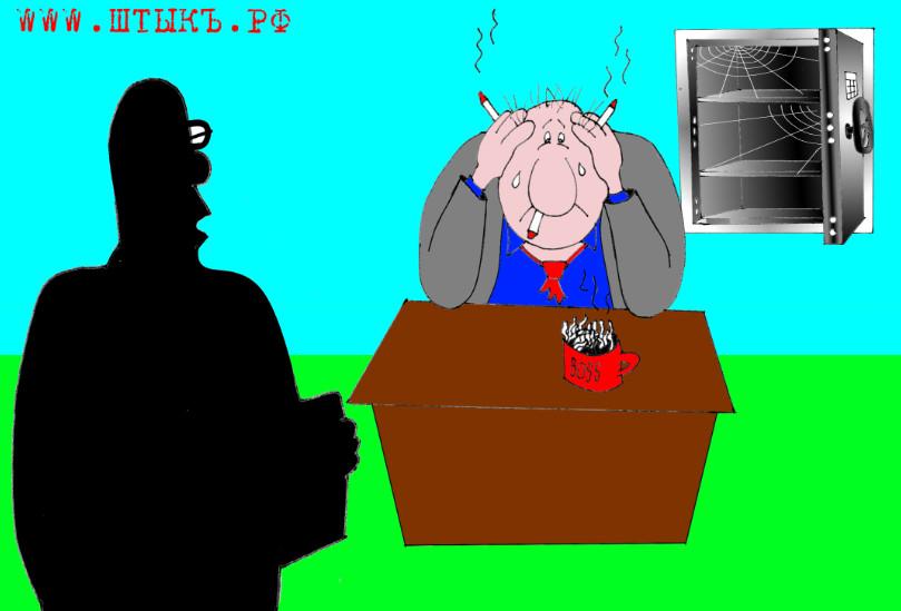 Карикатура-анекдот про работу бухгалтера