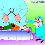 в заднице Здоровье, Медицина, Доктор, Придурки