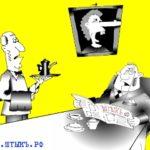 Карикатура про лорда