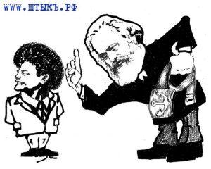 Выражение К. Маркса о воспитании. Миниатюра