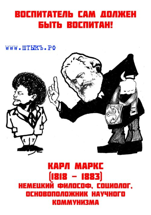 Карикатура на воспитателей