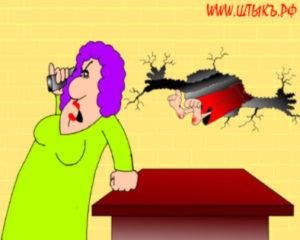 Смешная карикатура про женщину