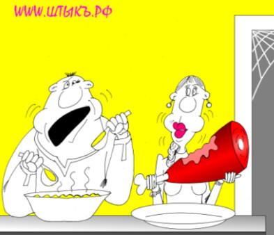 Как накормить внезапных гостей