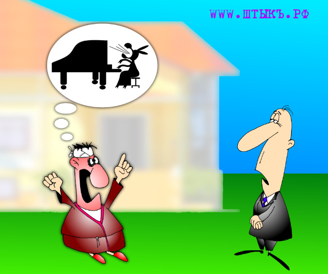 Смешная картинка анекдот про соседа