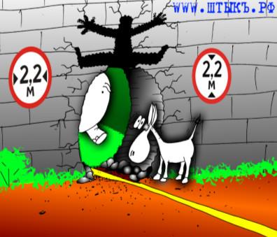 Карикатура на слона и осла