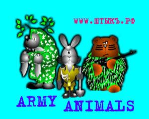Анекдот в карикатурах про армию