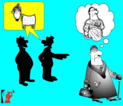 Крылатое выражение с веселой карикатурой