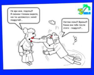 Смешной карикатура про семью
