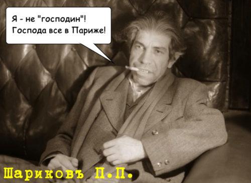 Смешные фразы из советских кинокомедий