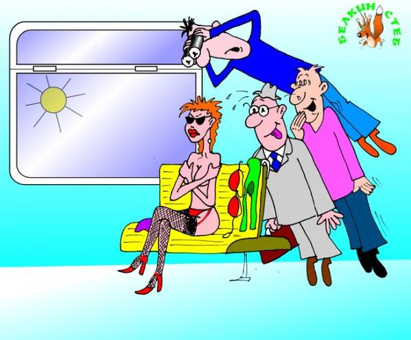 Карикатура: легонький стрип в электричке