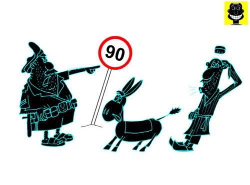 Прикольный анекдот про иностранных гаишников. Карикатура