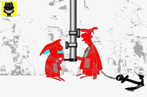Карикатура. Анекдот про ослов на подводной лодке