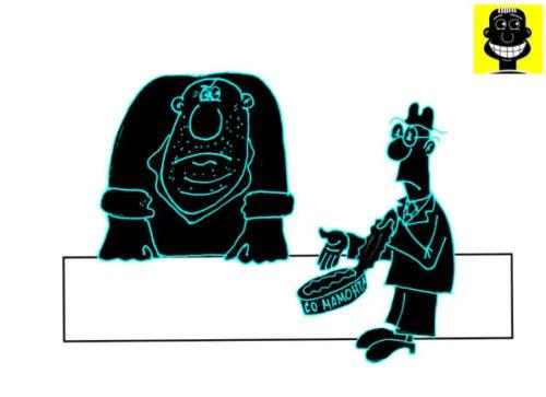 Карикатура. Одним мясо, а другим дырка