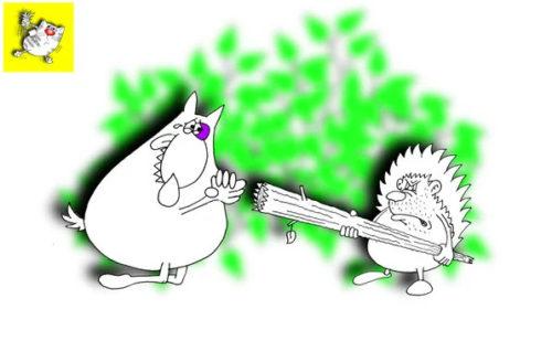 Анекдот: Маленький ежик по лесу гулял . Карикатура