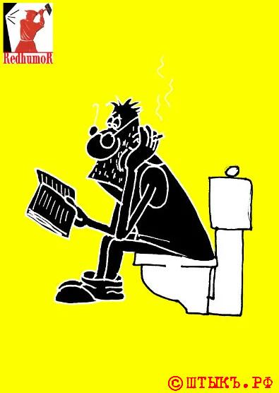 Анекдот про неудачника-бумагомараку. Карикатура