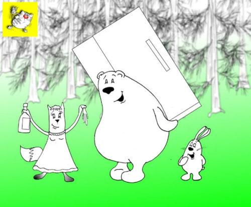 Анекдот про зверушек: Зачем мне холодильник? Каркатура
