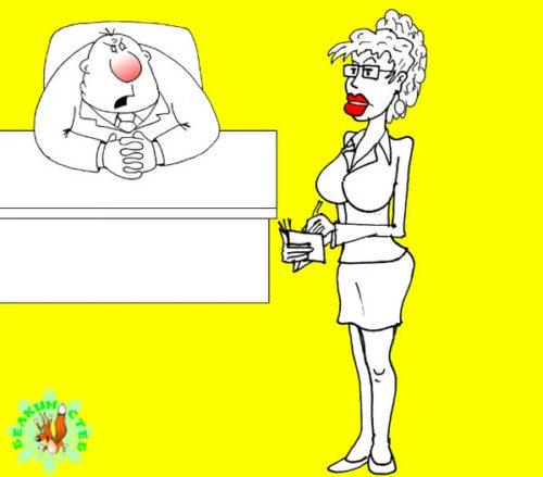 Анекдот про секретаршу и ее коварного начальника. Карикатура