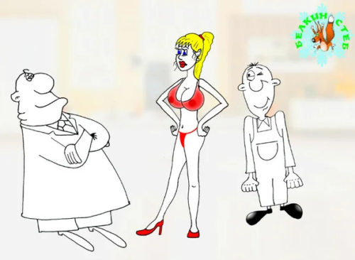 Приколы про начальников и их секретарш. Карикатура