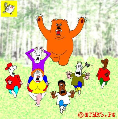 Анекдоты про красивую русскую флору и фауну! Карикатура
