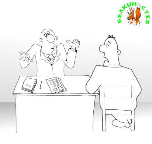 Короткий прикольный анекдот про работу. Карикатура