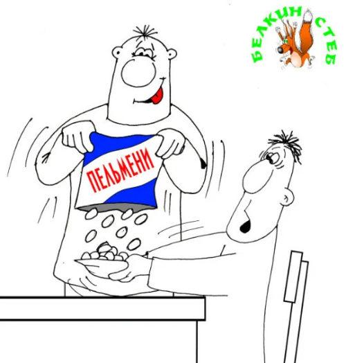 Коротко-прикольный анекдот про пельмени. Карикатура