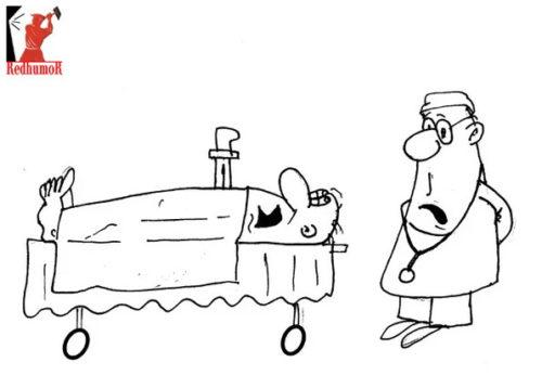 Приколы в картинках: Про израненное сердце. Карикатура