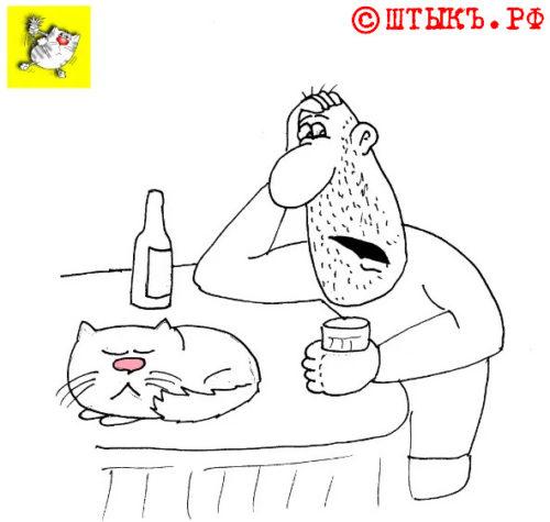 Короткие анекдоты в карикатурах: Психиатр для кота. Карикатура