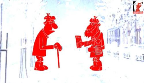 Старенький «гэбист» случайно встретил старого диссидента. Карикатура