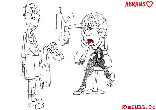 Анекдот: Что надо мужчинам от женщин. Карикатура