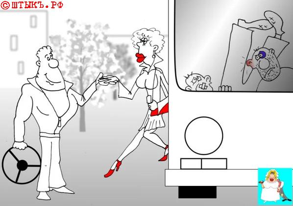 Анекдот о сводящей с ума Красоте. Карикатура