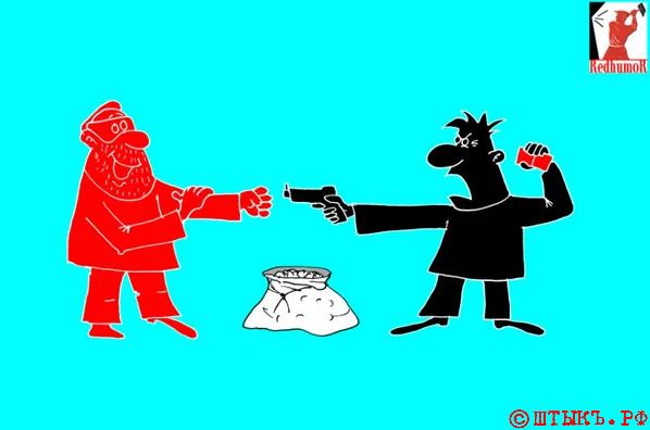 Анекдот про грабеж. Карикатура