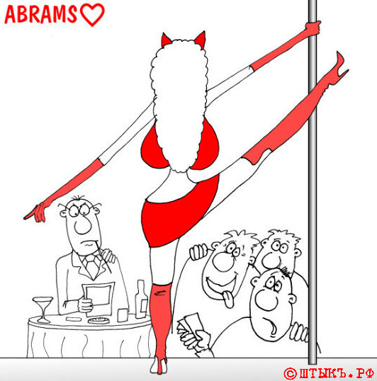 Анекдот про мужское поведение. Карикатура