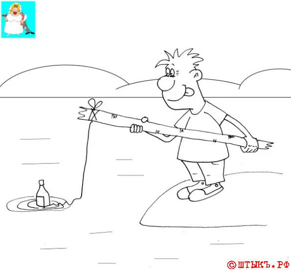 Анекдот про пикник. карикатура