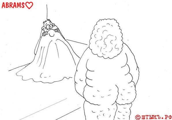 Анекдот про ужасные мужские мечты. Карикатура