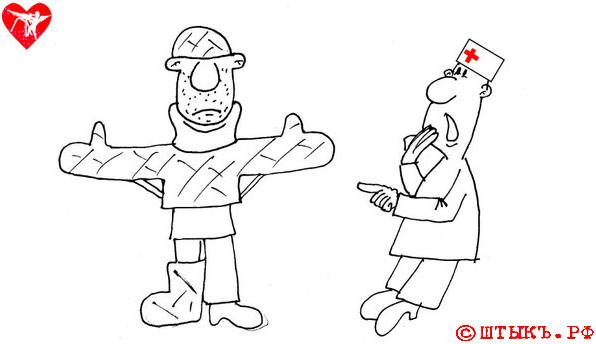 Будущий зять. Карикатура