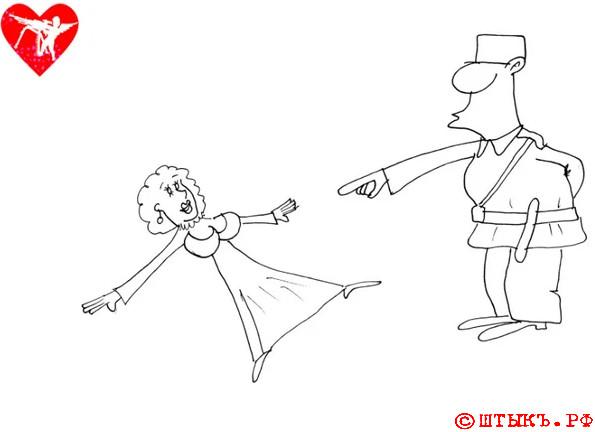 Юмор о любви по-французски. Карикатура
