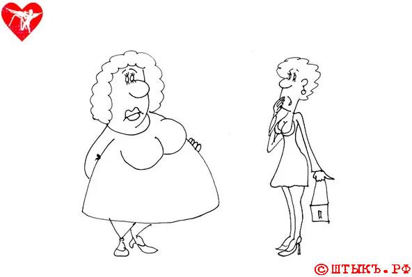 Стройная талия. Карикатура