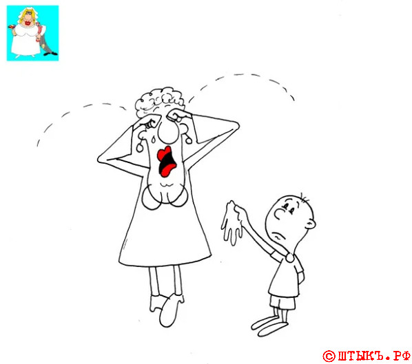 Анекдот про любовь: Если никто не любит...Карикатура