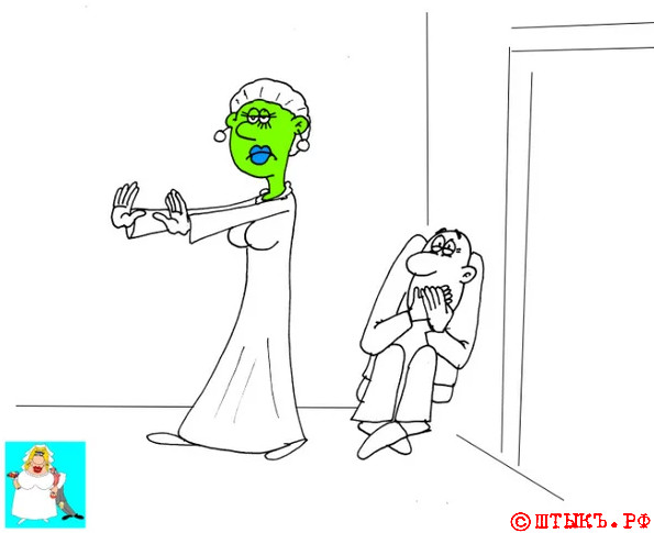 Презервативы не стирать!Карикатура