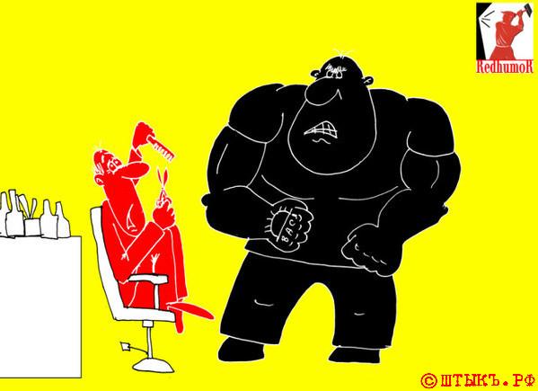 Анекдот: Приходит кудрявый братан. Карикатура