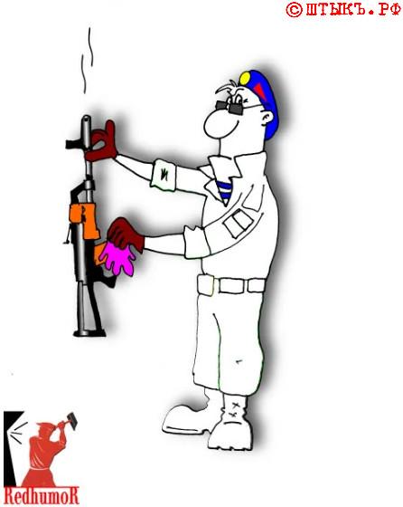 Армейские анекдоты: Про странных солдат из Рязани. Карикатура