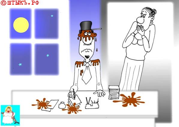 Семейный анекдот про культуру семейной речи. Карикатура