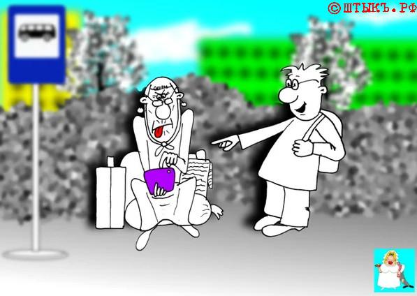 Анекдот про любовь от восьмидесяти плюс. Карикатура