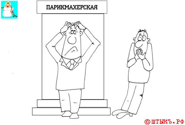 Семейные анекдоты: Про мужа. Карикатура