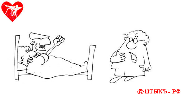 Спаситель. Карикатура