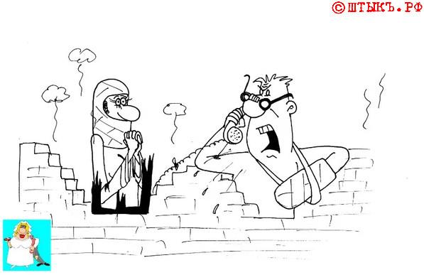 Веселый анекдот про хулиганов. Карикатура