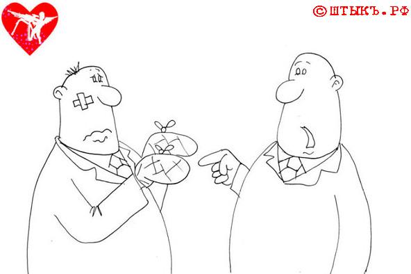 Юмор о любви: Воспитание мужа. Карикатура