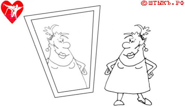 Зеркальце. Карикатура