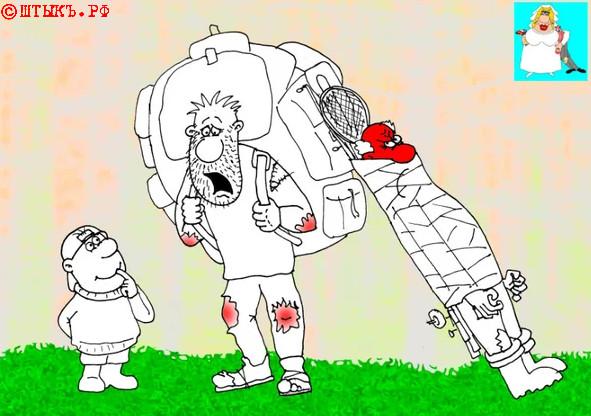 Анекдот: Отец умолял, дедушка молчал. Карикатура