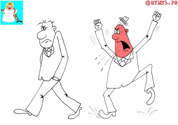 Мужик и совесть. Карикатура